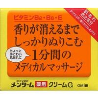 e-hiso_4987036454716.jpg