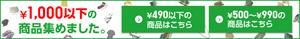 121208_puti_price.jpg