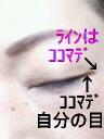 DCIM0649.jpg