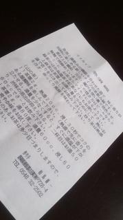 DCIM0743.jpg