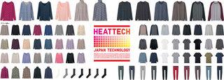 heattech.jpg