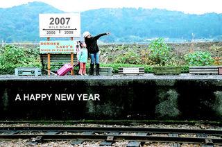 nenga2007.jpg
